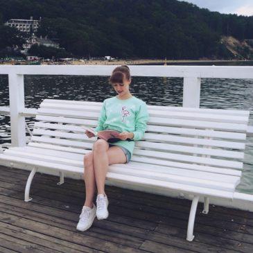 """Recenzja: """"Sekrety urody Koreanek. Elementarz pielęgnacji"""" Charlotte Cho"""
